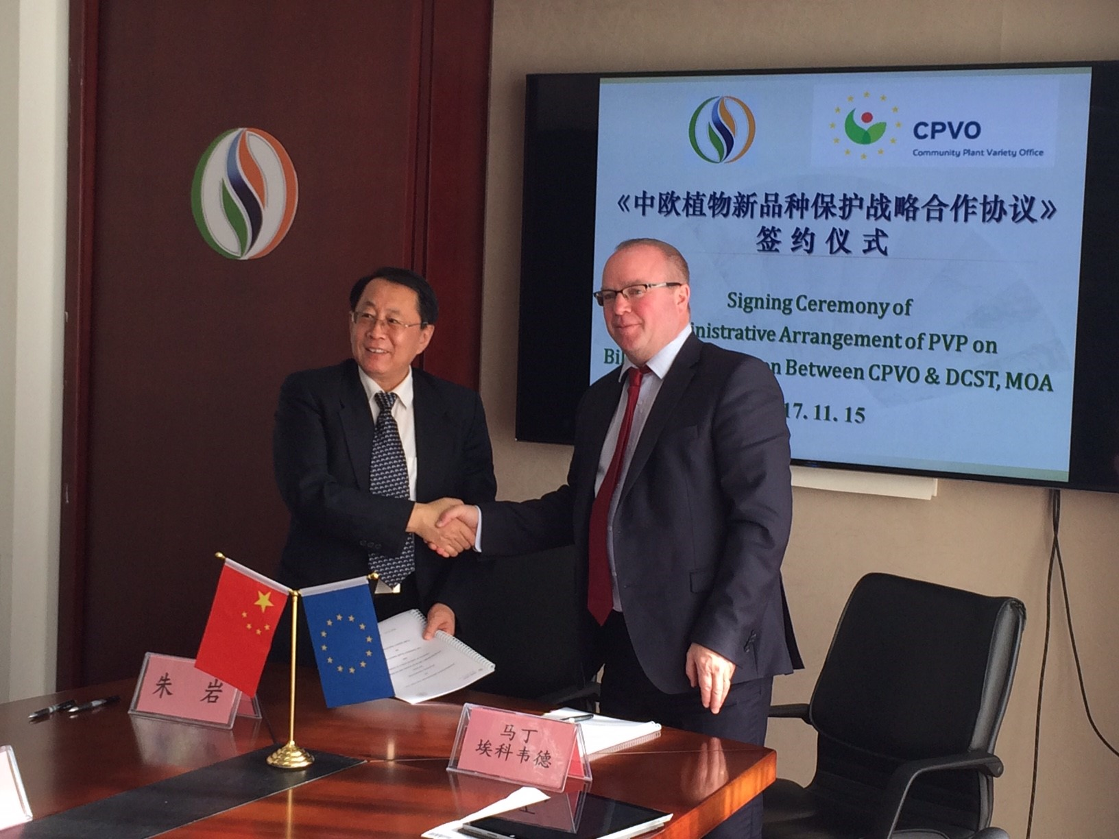 Signature of an Administrative Arrangement on technical cooperation aiming to facilitate PVP for breeders in EU and China